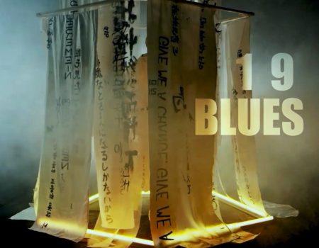19 BLUES